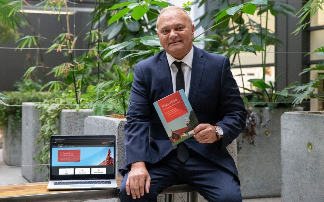 Te Reo Hāpai launches online